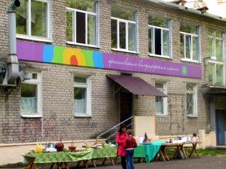 Jaroslawskaja Waldorfskaja Schkola
