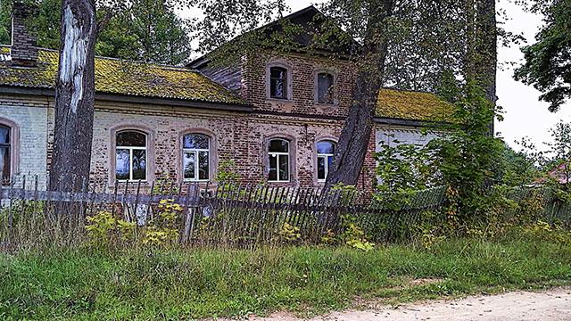 Ehemaliges Klubhaus